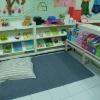 ห้องเรียน 2 1